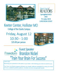 August_Joint_Mtg_Flyer